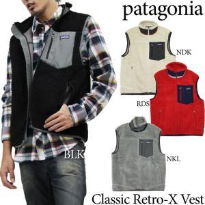 2013 Patagonia Classic Retro-X Vest パタゴニア フリースベスト|nest001