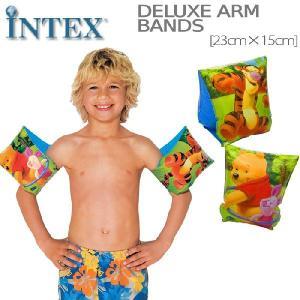 INTEX プーさん DXアームバンド ME-7602 56644NP インテックス|nest001
