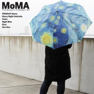 MoMA 折りたたみ傘 Starry Night Umbrella ゴッホ 星月夜 モマ 傘|nest001