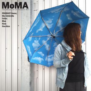 MoMA 青空 折りたたみ傘 Sky Umbrella ティボールカルマン モマ 傘|nest001