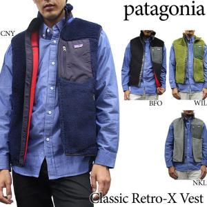 Patagonia Classic Retro X Vest 23047 パタゴニア フリースベスト クラシック レトロX ベスト|nest001