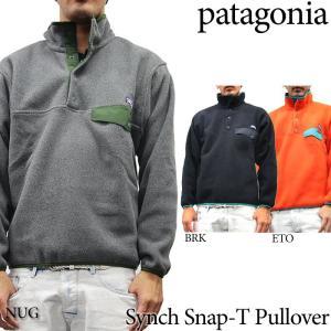 Patagonia M'S  Synchilla Snap T Pullover 25450 パタゴニア フリースジャケット シンチラ スナップT プルオーバー|nest001