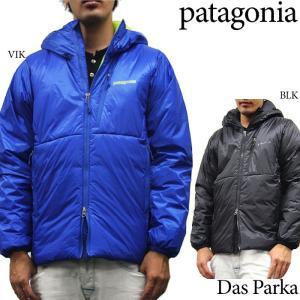 Patagonia Das Parka パタゴニア ダスパーカー ダウンジャケット|nest001