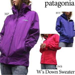 Patagonia W'S Torrentshell JACKET 83806 パタゴニア トレントシェルジャケット パーカー ナイロン|nest001