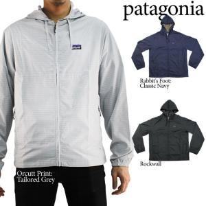 Patagonia M's Light & Variable Hoody 27235 パタゴニア ライト&バリアブルフーディー|nest001