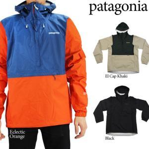Patagonia M's Torrentshell P/O Pullover 83931 パタゴニア トレントシェルジャケット プルオーバー|nest001