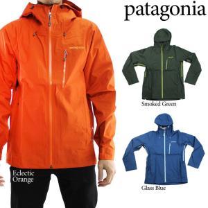 Patagonia M's Leashless JACKET 84940 パタゴニア ジャケット リーシュレスジャケット|nest001
