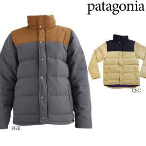 Patagonia M's Bivy Down JACKET 28320 パタゴニア ダウンジャケット ビビーダウン|nest001