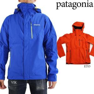 Patagonia M's Piolet JACKET 83380 パタゴニア ピオレットジャケット|nest001