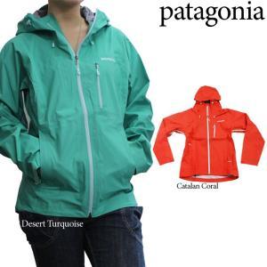 Patagonia W's Leashless Jkt 84945 パタゴニア リーシュレスジャケット マウンテンパーカー ゴアテックス ウーマンズ レディース 女性|nest001