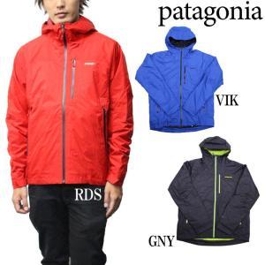 Patagonia M's Insulated Torrentshell Jacket 83715 パタゴニア トレントジャケット|nest001