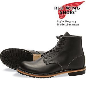 【RedWing】  アメリカミネソタ州発祥のブーツメーカー。  熟練の職人により手作りで生産され、...