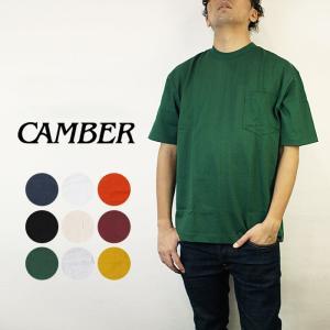 CAMBER Max-Weight Pocket T-Shirt #302 キャンバー ヘビーウェイト ポケットTシャツ Tシャツ ポケT 無地T