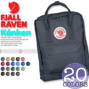 FJALL RAVEN フェールラーベン F23510 KANKEN カンケンバッグ カンケン リュック デイパック バックパック バッグ BAG鞄 nest001