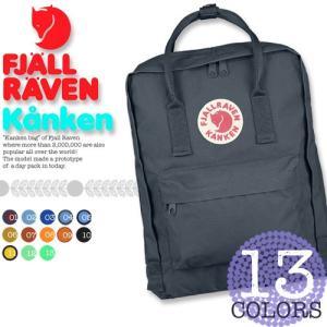 FJALL RAVEN フェールラーベン F23510 #2 KANKEN カンケンバッグ カンケン リュック デイパック バックパック バッグ BAG鞄 nest001