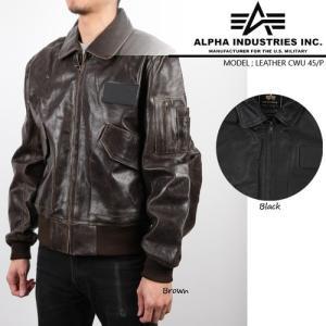Alpha Industries LEATHER CWU 45/P FLIGHT JACKET アルファ ミリタリー フライトジャケット レザージャケット nest001