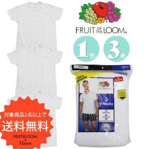 Fruit Of The Loom Vネック 3枚組Tシャツ白 V Neck 3P T-Shirts White 2626V 100%コットン 綿 ■CRNG|nest001