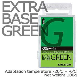 GALLIUM EXTRA BASE GREEN SW-20...