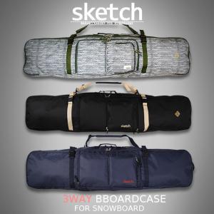 sketch 3way Board Case スケッチ ボードケース スノーボード|nest001