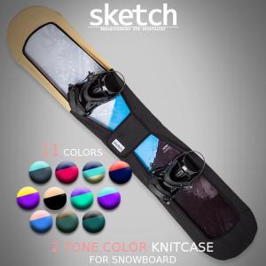 【再入荷!!】sketch ニットケース ソールガード 2 tone color Knitcase スノーボード ケース メンズ レディース ユニセックス スノボー ボード ds-Y|nest001