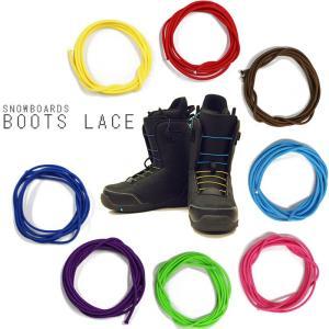 LFA スノーボードブーツ用の変え紐 靴紐 ヒモ 3点セット用ブーツ 4本セット|nest001