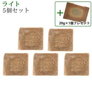 5個セット+ミニ石鹸20g付き アレッポの石鹸 ライトタイプ  アレッポの石けん|nestbeauty