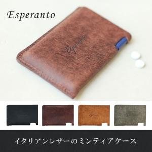 ミンティアケース レザー 革 esperanto エスペラント 日本製 プレゼント ギフト 贈り物 ...