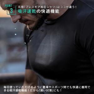 加圧シャツ メンズ 加圧インナー 黒 白 ネイビー 筋トレ 猫背 姿勢 半袖 腹筋 着るだけ コンプレッションシャツ 送料無料|nestbeauty|11