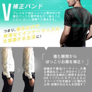 加圧シャツ メンズ 加圧インナー 黒 白 ネイビー 筋トレ 猫背 姿勢 半袖 腹筋 着るだけ コンプレッションシャツ 送料無料|nestbeauty|08
