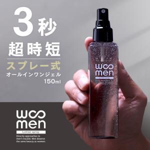 オールインワン メンズ 化粧水 保湿 オイリー肌 WOOMEN モイスト&アフターシェーブローションスプレー 150ml ウーメン 乾燥肌 青ヒゲ 抑毛 加齢臭|nestbeauty