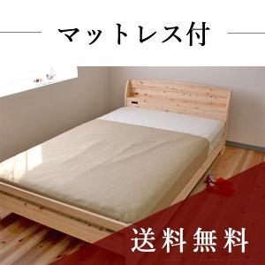 【シングルベッド(ボンネルコイルマットレス付)】 送料無料/島根県産ひのき・すのこベッド/棚・コンセント付き/シングルサイズ/日時指定不可/Scent|nestdesign