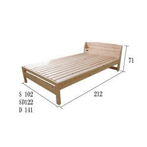 【シングルベッド(ボンネルコイルマットレス付)】 送料無料/島根県産ひのき・すのこベッド/棚・コンセント付き/シングルサイズ/日時指定不可/Scent|nestdesign|06