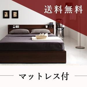 【クイーンベッド(ボンネルコイルマットレス付)】 送料無料/収納付きベッド/引出し・棚付/クイーンサイズ/evan|nestdesign