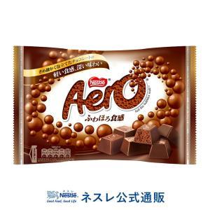 (ネスレ公式通販)ネスレ エアロ ミニ 81g(チョコレート)