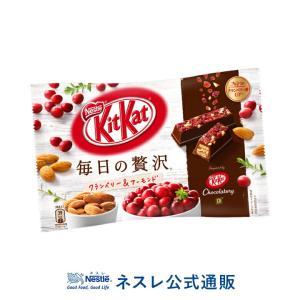 (ネスレ公式通販)キットカット 毎日の贅沢 109g(KITKAT チョコレート)|nestle