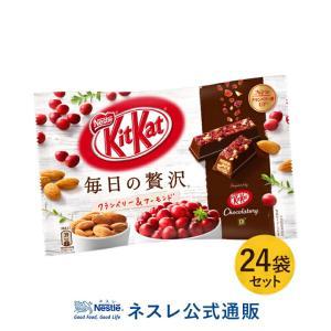 (ネスレ公式通販・送料無料)キットカット 毎日の贅沢 109g×24袋(KITKAT チョコレート)|nestle