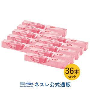 (送料無料)キットカット ショコラトリー サブリム ルビー 36本セット(KITKAT チョコレート)|nestle