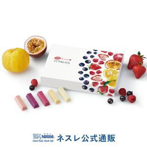 (ネスレ公式通販)キットカット ショコラトリー アイラブフルーツ セット(KITKAT チョコレート)|nestle