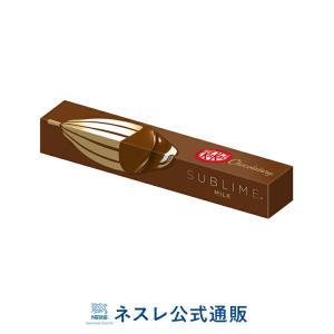 (ネスレ公式通販)キットカット ショコラトリー サブリム ミルク(KITKAT チョコレート)|nestle