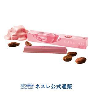 キットカット ショコラトリー サブリムルビー(KITKAT チョコレート)|nestle