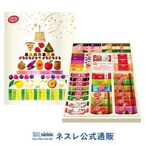 (残り2901個!)キットカット ショコラトリー 45周年記念アソート 紙袋付き(KITKAT チョコレート)