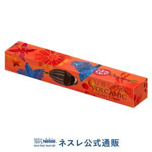 (ネスレ公式通販)キットカット ショコラトリー サブリム ボルカニック フィリピン(KITKAT チョコレート)|nestle