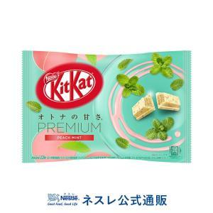 (ネスレ公式通販)キットカット ミニ オトナの甘さ プレミアム ピーチミント 12枚(KITKAT チョコレート)|nestle