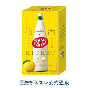 (ネスレ公式通販)キットカット ミニ ゆず酒 美丈夫 9枚(KITKAT チョコレート)|nestle