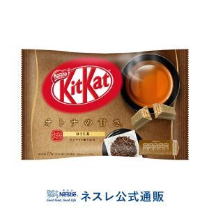 (ネスレ公式通販)キットカット  ミニ オトナの甘さ ほうじ茶 12枚(KITKAT チョコレート)|nestle