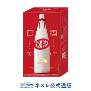 (ネスレ公式通販)キットカット ミニ 日本酒 満寿泉 9枚(KITKAT チョコレート  個包装 小...