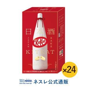 (ネスレ公式通販・送料無料)キットカット ミニ 日本酒 満寿泉 9枚 ×24(KITKAT チョコレ...