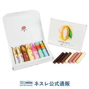 (バレンタイン2020)(ネスレ公式通販)キットカット ショコラトリー カカオフルーツチョコレート ...