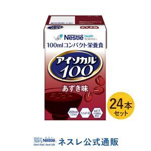 アイソカル 100 あずき味24本入 NHS ペムパル 栄養 ネスレ 栄養補助 介護食|nestle