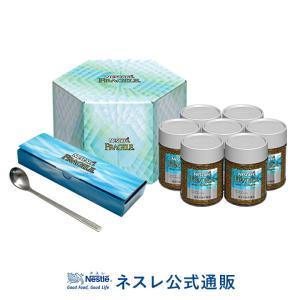 (ネスレ公式通販・送料無料)ネスカフェ フラジール 専用スプーン付き|nestle